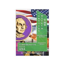 """Блистерный альбом-планшет подмонеты США """"Президентский доллар"""""""