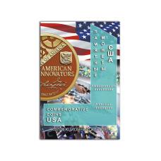 """Блистерный альбом-планшет под монеты США """"Американские инновации"""""""