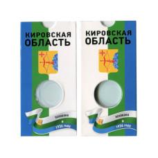 Блистер под монету 10 рублей 2009 года Кировская область
