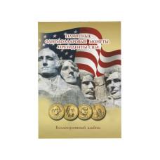 """Альбом-планшет под монеты 1 доллар США """"Президенты"""""""