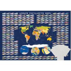 """Настенный плакат для монет """"Деньги государств Мира"""""""