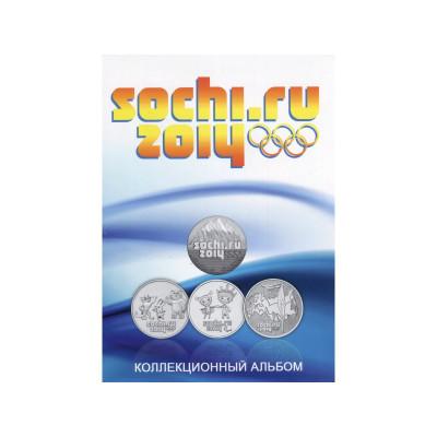 Блистерный альбом-планшет под монеты и банкноту Сочи 2014 г.