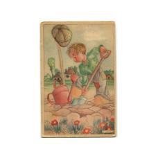 Открытка Мальчик-огородник (K.L.LINKS) 21