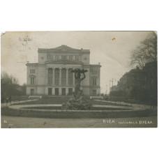 "Фото ""Рига, Национальная Опера"""