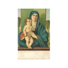 "Открытка ""La Madonna col Bambino Gesu"" Германия"