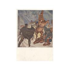 "Открытка ""Бомбист, бросающий бомбу в казачий раз'езд"" 1905 г."