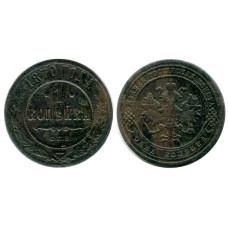1 копейка 1870 г. СПБ
