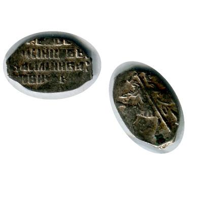 Монета Копейка Василия Шуйского 1606 - 1610 Гг. (48)