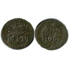 Полушка 1789 г. без букв