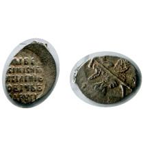 Копейка Василия Шуйского 1606 - 1610 Гг. (61)