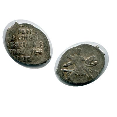 Монета Копейка Василия Шуйского 1606 - 1610 Гг. (4)
