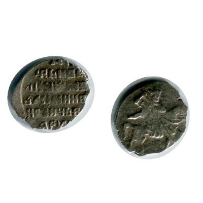 Монета Копейка Василия Шуйского 1606 - 1610 Гг. (30)