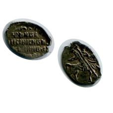 Копейка Василия Шуйского 1606 - 1610 Гг. (37)