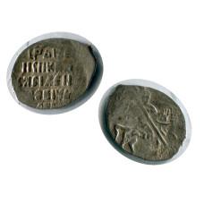 Копейка Василия Шуйского 1606 - 1610 Гг. (65)