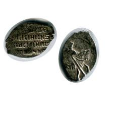 Копейка Василия Шуйского 1606 - 1610 Гг. (66)