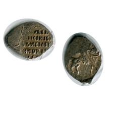 Копейка Василия Шуйского 1606 - 1610 Гг. (42)