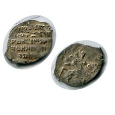 Копейка Василия Шуйского 1606 - 1610 Гг. (59)