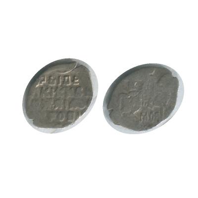 Монета Копейка Михаила Фёдоровича 1626-1635 Гг., 92
