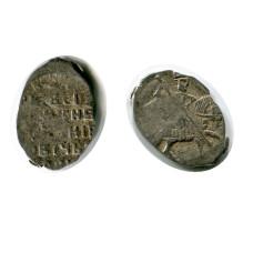 Копейка Василия Шуйского 1606 - 1610 Гг. (2,5)