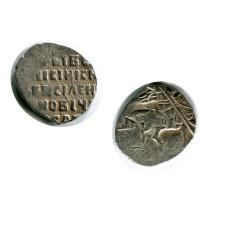 Копейка Василия Шуйского 1606 - 1610 Гг. (5,7)