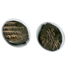 Копейка Василия Шуйского 1606 - 1610 Гг. (33)