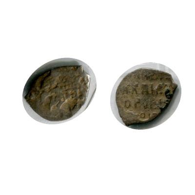 Монета Копейка Михаила Фёдоровича 1626-1635 Гг., 49