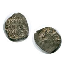 Копейка Василия Шуйского 1606 - 1610 Гг. (6,7 )