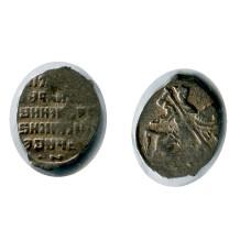 Копейка Василия Шуйского 1606 - 1610 Гг. (44)