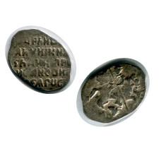 Копейка Лжедмитрия I 1605-1606 Гг., 48