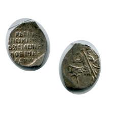 Копейка Василия Шуйского 1606 - 1610 Гг. (23)
