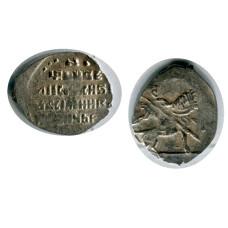 Копейка Василия Шуйского 1606 - 1610 Гг. (29)