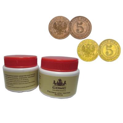 Раствор для чистки изделий из золота, платины, палладия. «СОМС»