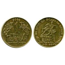 1 торговая марка Гетьман IX-BSN 2000 г.