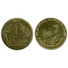1 торговая марка Гетьман XI-BSN 2001 г.