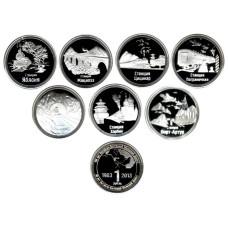 Набор монетовидных жетонов 110 лет Китайско-Восточной железной дороге, Россия 2013 г