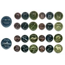 Набор из 13-ти монетовидных жетонов Курильских островов