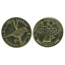 Жетон 1 злотник Украины 2020 г. Сорокопуд серый