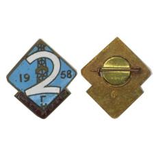 Знак 2 фестиваль ГНИ 1958 г.