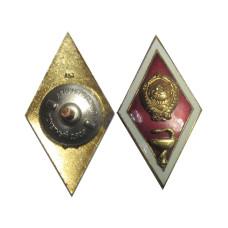 Академический нагрудный знак выпускника медицинского вуза СССР (на закрутке, ЛМД)