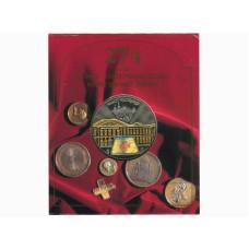 Памятная Медаль , 274 года Санкт-Петербургскому монетному двору