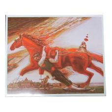 """Репродукция на жестяной пластине """"Красный конь"""" (авт. Э. Шагаев)"""