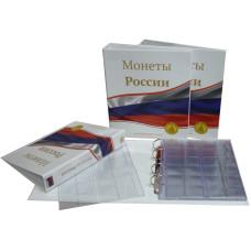 Альбом Стандарт-Т формат Optima Монеты России с листами (скользящий) для монет