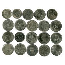 Набор юбилейных монет Польши